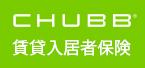 Chubb損害保険株式会社